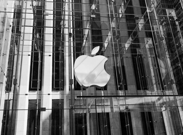 Logo Apple (ubergizmo.com).